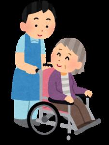 老人ホーム・介護施設での1日の流れについて