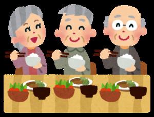 持病で食事制限がある場合、個別に対応はできるのか?